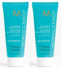 New Moroccanoil Hydrating Styling Cream Travel Size Two Pack