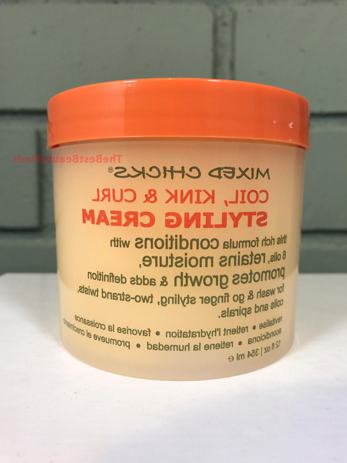 Mixed Chicks Coil, Kink & Curl Styling Cream 12oz - NEW & FR