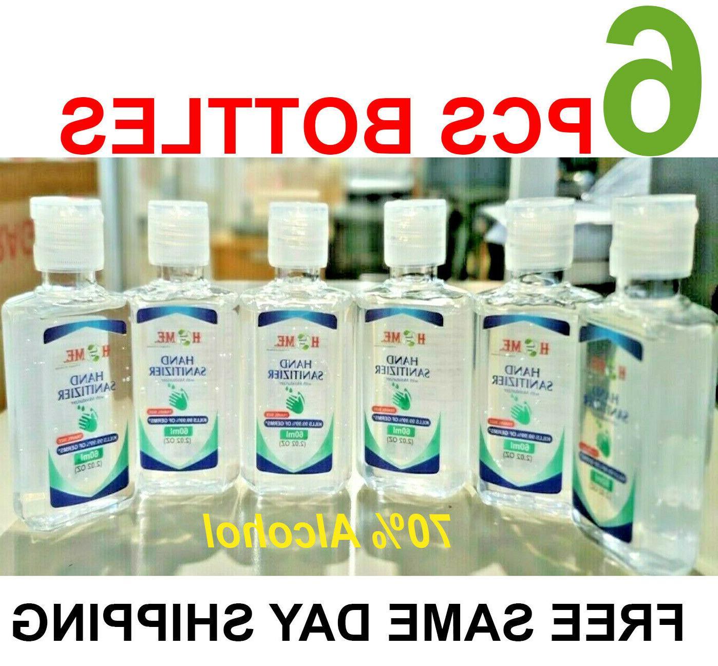 hand sanitizer with aloe vera gel 60ml