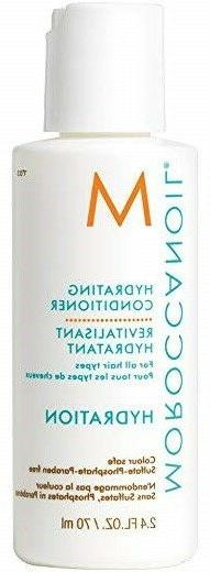 Moroccanoil Hydrating Conditioner 2.4oz Travel Size - NEW!!!