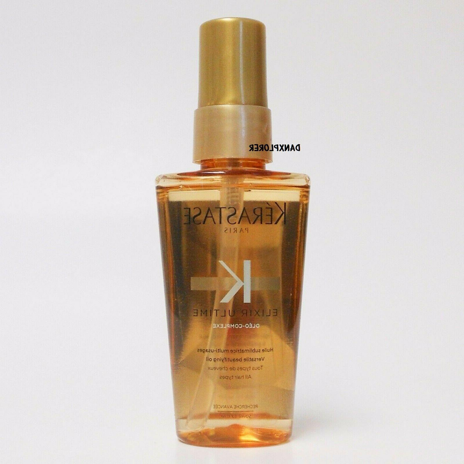-TRAVEL ULTIME VERSATILE BEAUTIFYING OIL 1.7oz