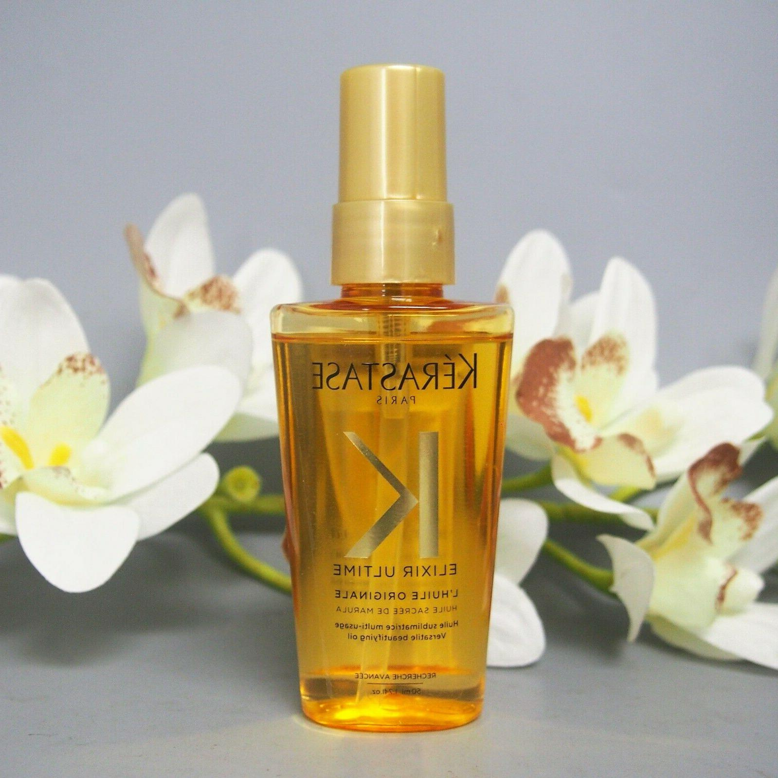 travel size elixir ultime versatile beautifying oil